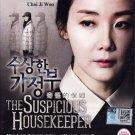 KOREA DRAMA DVD THE SUSPICIOUS HOUSEKEEPER Choi Ji Woo 崔智友 Region 0 English Sub