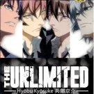 DVD ANIME ZETTAI KAREN CHILDREN THE UNLIMITED Hyobu Kyosuke Episode 1-12End