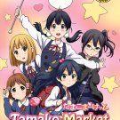 DVD ANIME TAMAKO MARKET Episode 1-12End Region All Free Shipping English Sub