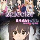 DVD ANIME SELECTOR INFECTED WIXOSS Vol.1-12End Region All English Sub Region All
