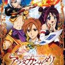 DVD ANIME ARATA KANGATARI Vol.1-12End Arata The Legend Region All Free Shipping
