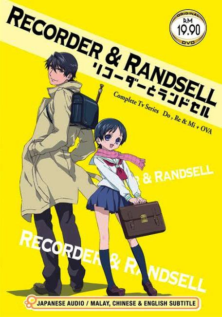 DVD ANIME RECORDER AND RANDSELL Season 1,2,3 Vol.1-38 + OVA Region All Ship Free