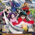DVD ANIME MUSHIBUGYO Vol.1-26End Complete TV Series Region All Free Shipping