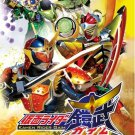 DVD KAMEN MASKED RIDER GAIM Vol.1-47End 8DVD Region All English Sub Free Ship
