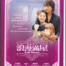 KOREA DRAMA DVD FULL HOUSE 浪漫滿屋 Song Hye-kyo 宋慧喬 Rain Bi Region All English Sub