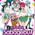 DVD ANIME SABAGEBU! Survival Game Club! Vol.1-12End English Sub Region All
