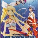 DVD ANIME UMI MONOGATARI Anata Ga Ite Kureta Koto Vol.1-12End English Sub