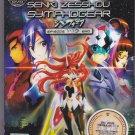 DVD ANIME SENKI ZESSHOU SYMPHOGEAR Season 1 Vol.1-13End Region All English Sub