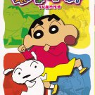 DVD ANIME CRAYON SHIN CHAN TV Series 60 Episodes Region All Chinese Audio