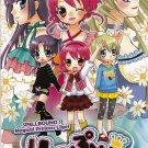 DVD ANIME Hime Chen! Otogi Chikku Idol Lilpri Vol.1-51End Spellbound! Cantonese