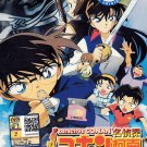 DVD ANIME FILM DETECTIVE CONAN Jolly Roger In The Deep Azure Movie Case Closed