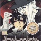 DVD ANIME MONOCHROME FACTOR Vol.1-24End English Sub Region All Free Shipping