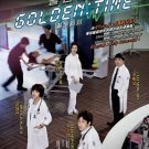 KOREA DRAMA DVD GOLDEN TIME 黃金時刻 李善筠Lee Seon-gyoon 黃靜茵Hwang Jung-eum English Sub