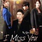 KOREA DRAMA DVD 想你 I MISS YOU 朴有天Micky Yoochun JYJ 尹恩惠 Yoon Eun-hye English Sub