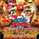 DVD Kaizoku Sentai Gokaiger Vol.1-51End Power Rangers Region All English Sub