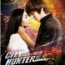 KOREA DRAMA DVD CITY HUNTER 城市猎人 Lee Min-ho Park Min-youn Region 3 English Sub