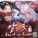 KOREA DRAMA DVD BLADE AND PETAL / SWORD AND FLOWER Kim Ok-bin Uhm Tae-woong