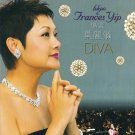 FRANCES YIP 葉麗儀 English Chinese Greatest Hits Live Karaoke DVD NEW Hong Kong