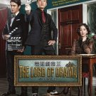 KOREA DRAMA DVD 電視劇帝王 THE LORD OF DRAMA Kim Myung-min Jung Ryu-won English Sub