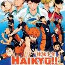 DVD JAPANESE ANIME HAIKYUU Season 1 Vol.1-25End English Sub Region All