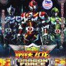 DVD ANIME 钢铁飞龙 DRAGON FORCE Vol.1-50En Region All English Sub Free Shipping
