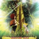 DVD ANIME MAGIC TREE HOUSE Animated Movie English Sub Region All Free Shipping