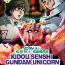DVD ANIME KIDOU SENSHI GUNDAM UNICORN Vol.1-7 + 2 Special English Audio