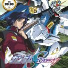 DVD ANIME MOBILE SUIT GUNDAM SEED DESTINY Vol.1-50End Complete TV Series