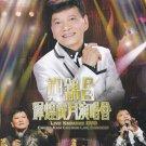 CHENG KAM CHEONG 鄭錦昌 Greatest Hits Live Concert Karaoke DVD NEW Hong Kong