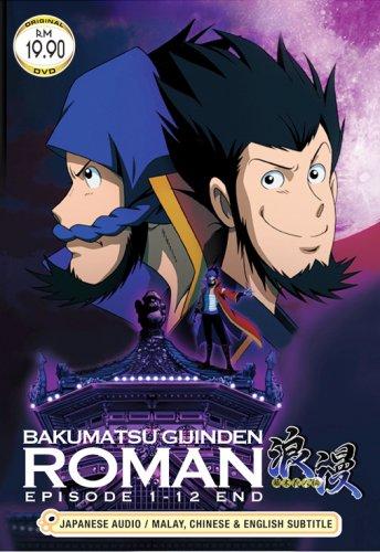 DVD ANIME Bakumatsu Gijinden Roman Vol.1-12End English Sub Region All