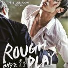 DVD KOREA MOVIE 演員就是演員 Rough Play LEE Joon MBLAQ  YANG Dong-keun English Sub