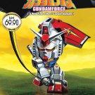 DVD ANIME SD GUNDAM FORCE Vol.1-52End Superior Defender Gundam Force
