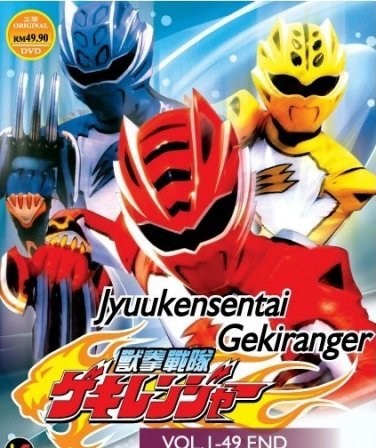 DVD Juken Sentai Gekiranger Vol.1-49End Jyuukensentai Gekiranger English Sub