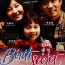 KOREA DRAMA DVD 出生的祕密 BIRTH SECRET 成宥利 Sung Yu-ri Yoo Jun-sang English Sub