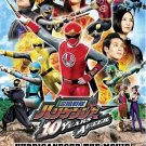 DVD Ninpuu Sentai Hurricaneger The Movie 10 Years After English Sub Super Sentai