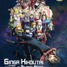 DVD ANIME Ginga Kikoutai Majestic Prince Vol.1-24End English Sub Region All