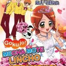 DVD ANIME Gokujou!! Mecha Mote Iinchou Season 1+2 Vol.1-102End English Sub