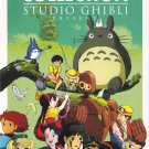 DVD ANIME STUDIO GHIBLI 14 Movies Collection Region All English Sub
