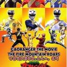 DVD Hyakujuu Sentai Gaoranger Movie The Fire Mountain Roars English Sub Region 0