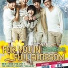 KOREA DRAMA DVD 致美麗的你 FOR YOU IN FULL BLOSSOM Min-ho SHINee Sulli f(x) Eng Sub