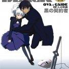 DVD JAPANESE ANIME DARKER THAN BLACK OVA Kuro no Keiyakusha Gaiden English Sub