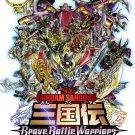 DVD ANIME SD Gundam Sangokuden Brave Battle Warriors Vol.1-51End English Sub