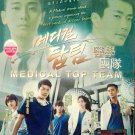 KOREA DRAMA DVD 醫學團隊 MEDICAL TOP TEAM Kwon Sang-Woo Jung Ryeo-Won English Sub