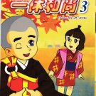 DVD ANIME The Cunning Monk Smart Ikkyu San 一休和尚 V.261-297End Mandarin Language