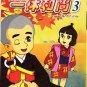 DVD ANIME The Cunning Monk Smart Ikkyu San 一休和尚 V.261-297End Mandarin Language