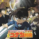 DVD ANIME DETECTIVE CONAN Movie 12 Full Score of Fear English Sub Case Closed