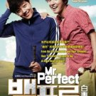 DVD KOREA MOVIE 白专家 Mr. Perfect FYoon Si-Yoon 尹施允 Yeo Jin-Goo 吕珍九 English Sub