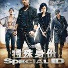 DVD HONG KONG MOVIE 特殊身份 SPECIAL ID 甄子丹 Donnie Yen 安志杰 Andy On English Sub