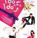 KOREA DRAMA DVD 我願意 I DO I DO 金宣兒 Kim Sun-ah 李章宇 Lee Jang-woo English Sub