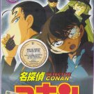 DVD ANIME DETECTIVE CONAN Vol.357-416 Case Closed 60 Chapters Region All
